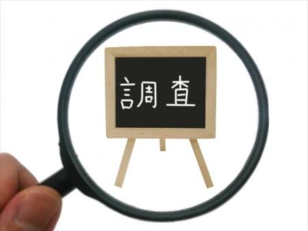 東京で遺産相続に悩む方をサポート~相続人・相続財産の調査も承ります~