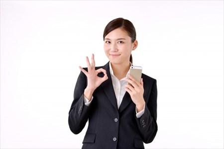 VISA申請は東京の世田谷にある【行政書士・セキュリティコンサルタント長谷川憲司事務所】がサポート